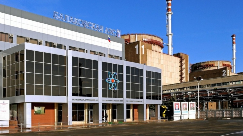 Данные о радиационной обстановке у Балаковской АЭС свидетельствуют о её безопасной и надёжной эксплуатации