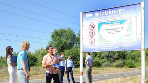 На Балаковской АЭС эксперты подтвердили соответствие гидротехнических сооружений всем требованиям безопасности