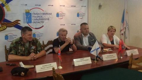 Саратовская общественница сравнила День ВМФ с чемпионатом мира по футболу