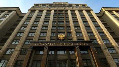 Госдума приняла закон о создании апелляционных и кассационных судов