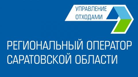 Договорной кампанией Регоператора охвачено 90% потребителей коммунальной услуги по обращению с ТКО