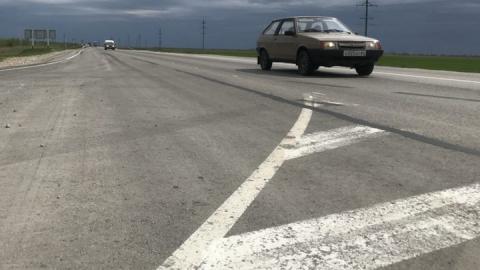 Область сэкономила почти 250 миллионов за счёт передачи федералам региональных дорог