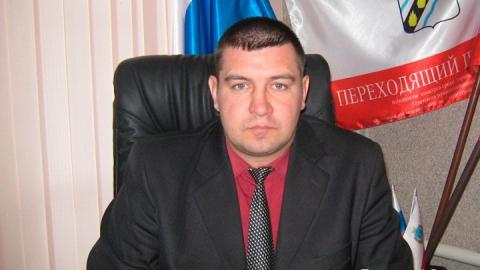 Глава Пушкинской администрации получил три года за взятки