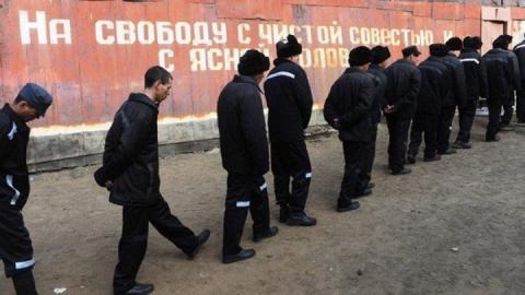 Заключенных выпустят из колоний раньше срока