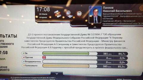 Николай Панков о субсидиях производителям сельхозтехники: финансирования в таком объеме до этого не было