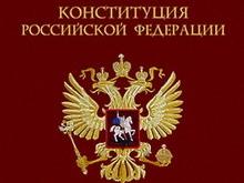 В оргкомитет 20-летия Конституции РФ вошел завкафедрой саратовского вуза