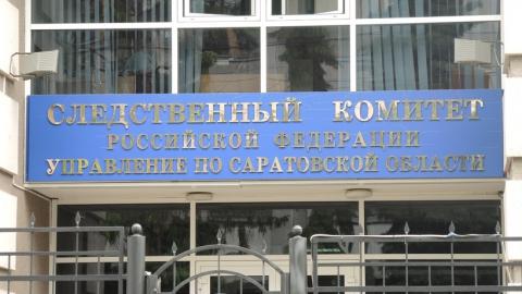 Следственный отдел по Фрунзенскому району Саратова признан лучшим коллективом ведомства