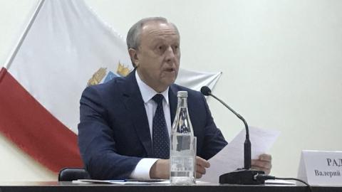 Радаев поставил задачу увеличить доходную часть бюджета до 100 миллиардов