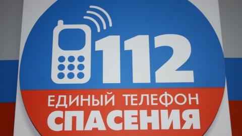В Саратовской области внедряется централизованная система-112