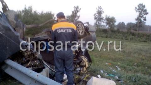 Три человека погибли вДТП вСаратовской области