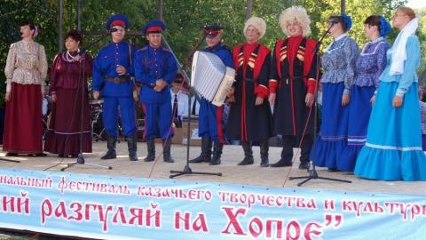 Сегодня в Балашове проходит «Казачий разгуляй»
