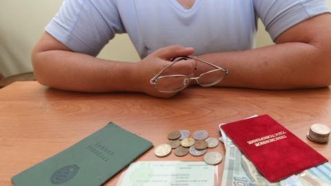 Работающим пенсионерам пересчитают пенсию