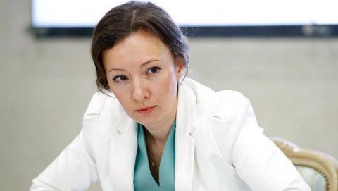 В Саратов едет детский омбудсмен Анна Кузнецова