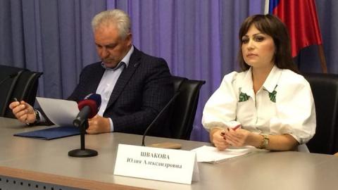 Юлия Швакова: За полгода Саратовская область наторговала почти на миллиард долларов