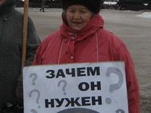Коммунисты вышли на пикет против транспортного налога