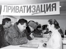 Госдума продлила бесплатную приватизацию на два года