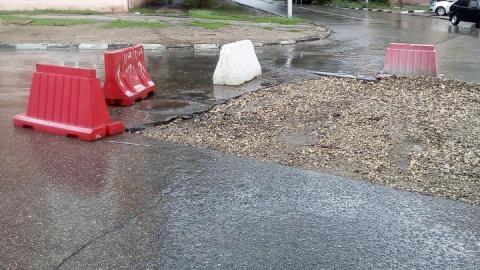 На улице Чернышевского устраняют последствия коммунальной аварии