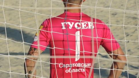 Саратовские футболисты победили чемпионов России