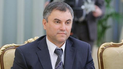 Назначена дата парламентских слушаний о пенсионной реформе