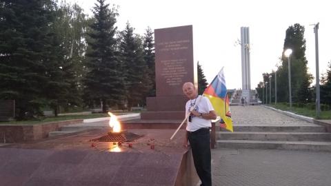 В Саратове немцы стояли в скорбном молчании у Вечного огня