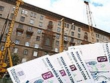Депутат Писной представил пакет законопроектов о капремонте