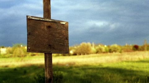 В Балакове администрация «за копейки» продала городскую землю