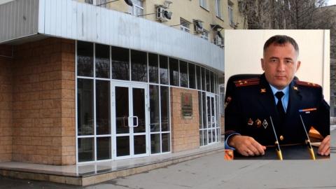 В Саратове завершено расследование дела полковника Кашева