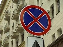 Центральные улицы города перекроют для расчистки