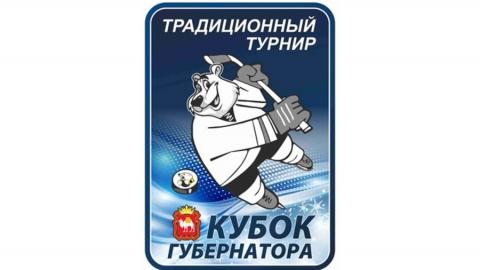 Отец и сын из Саратова сыграли в одном звене за клуб КХЛ