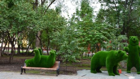 В детском парке Энгельса установили топиари