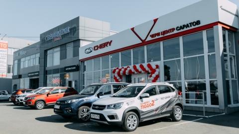 В Саратове открылся первый в Поволжье монобрендовый автосалон CHERY