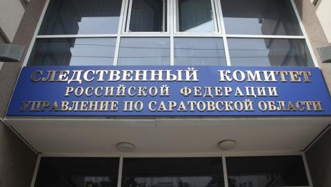 В Саратове задержан разыскиваемый педофил