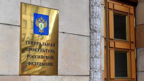 В Саратове 90 рабочим НПК «Электроприбор» выплатили зарплату с прошлого года