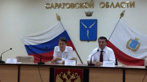 """В Саратовской области начнут разделять """"сухой"""" и """"мокрый"""" мусор"""
