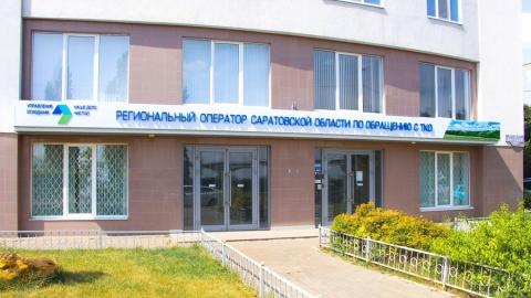 На Балаковском МПК в ходе сортировки отходов был обнаружен паспорт жительницы Подмосковья