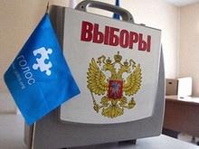 """Зависимость организации """"Голос"""" от иностранных грантов проверит прокуратура"""