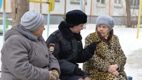 Россиянам будут платить за помощь полиции