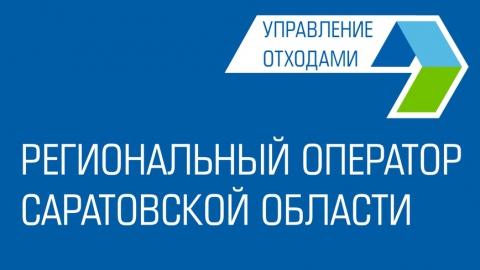 Подрядчики Регоператора зачистили 307 площадок КГО за сутки
