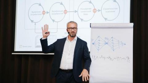 Предприниматели из Саратова научились лучше понимать клиентов