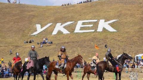 «Укек. Один день из жизни средневекового города» - победитель Всероссийского конкурса