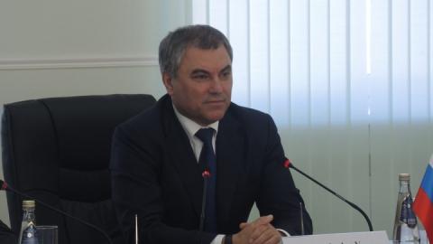 Вячеслав Володин: Поправки Президента к законопроекту о пенсионной системе сделают его справедливым для граждан