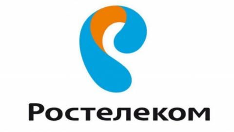 «Ростелеком» информирует о замене телефонных номеров в Саратове