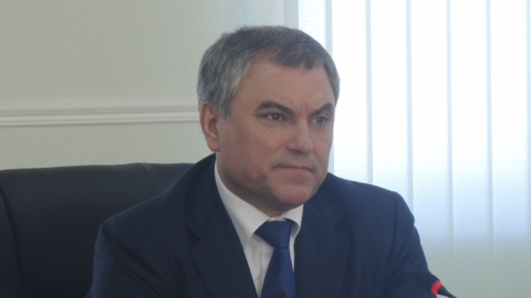 Вячеслав Володин: Объекты, проданные по заниженной стоимости, должны быть возвращены в муниципальную собственность и использованы в интересах горожан