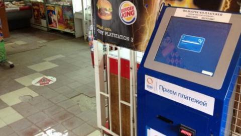 В Заводском районе безработный вынес из магазинов два банкомата