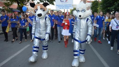 Студенты СГТУ приняли участие в празднике первокурсников «Поехали!»