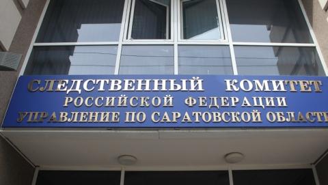 Разыскиваемый житель Михайловки найден мертвым с множеством ножевых ранений