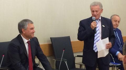 Вячеслав Володин предложил создать центр по мониторингу законов на базе СГЮА