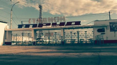 Балаковские мотогонщики выиграли первую финальную гонку чемпионата России