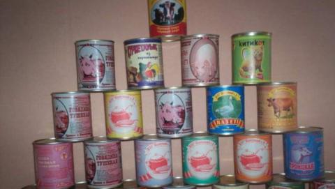 В область не пропустили мясные консервы из Казахстана
