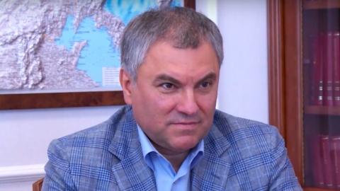 Вячеслав Володин направил внесенные Президентом РФ поправки в пенсионное законодательство в профильные комитеты